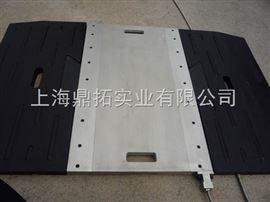 SCS80T汽车轮重磅秤,超载检测汽车衡