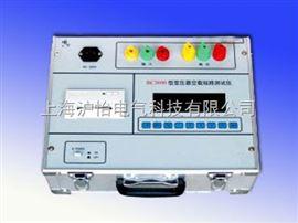 上海变压器电参数测量仪