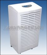 XC-15(Z)北京天津安徽黑龍江云南超聲波加濕器增濕器XC-15(Z)