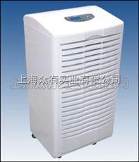 北京天津安徽黑龙江云南超声波加湿器增湿器XC-15(Z)