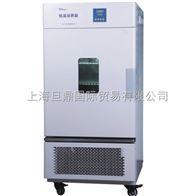 MJ-250-II霉菌培养箱价钱