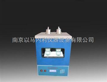 YmnlT2000CT多用途恒溫超聲提取機