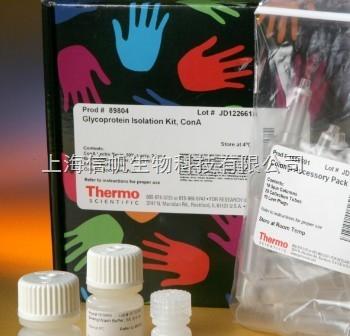 人谷胱甘肽(GSH) ELISA试剂盒,7折促销