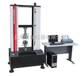100KN以下:HY-1001C電腦式拉壓力試驗機