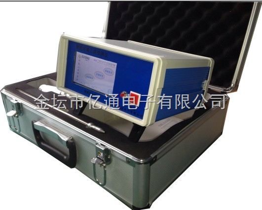 在线式红外六氟化硫分析仪