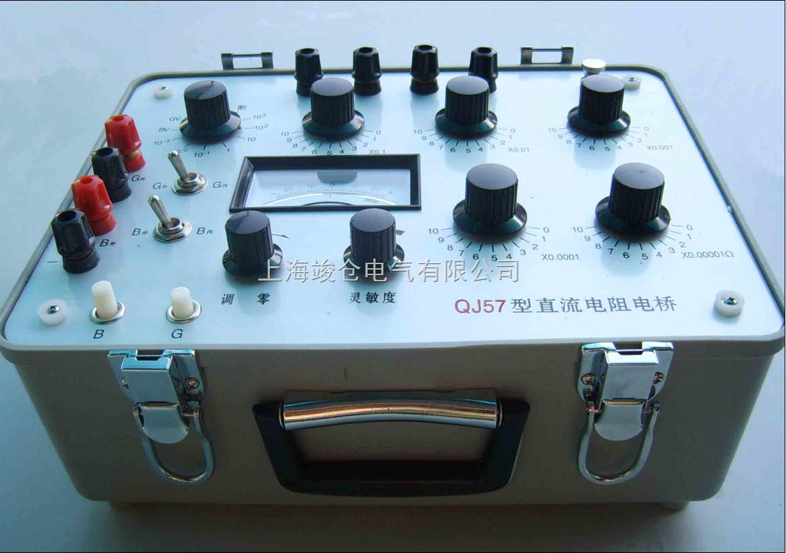 供应QJ57直流双臂电桥