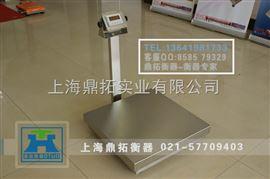 TCS防水电子磅称,电子台秤,200kg电子磅