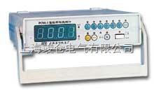 QJ36S|QJ36S直流电阻测试仪
