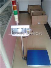 锦州50kg声光报警功能电子秤~4-20MA信号输出电子称低价