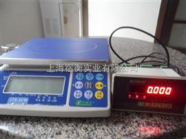 C8-A15公斤电子秤连接PLC多少钱,30公斤连接PLC电子秤多少钱