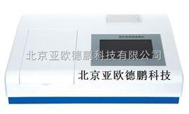 DP-24M農藥殘留速測儀 農藥殘留檢測儀 農藥速測儀