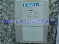 特价供应德国费斯托FESTO 8625 PEN-M5