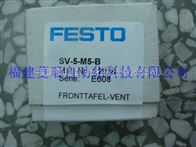 特价供应德国费斯托FESTO 11121 MFH-3-1/8-SEU电磁阀