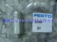 特价供应德国费斯托FESTO 33969 ISV-1/8