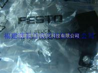 特价供应德国费斯托FESTO 151687 MSSD-EB 插座接头