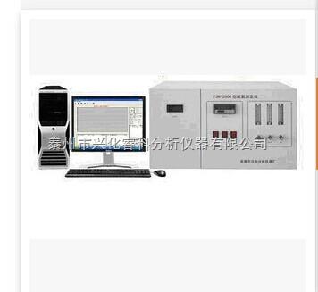 TS-2000型紫外荧光硫测定仪 定硫仪 测硫仪 总硫测定仪 紫外荧光