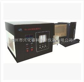 厂家直销 TS-3000 硫含量   测定仪 、 定硫仪