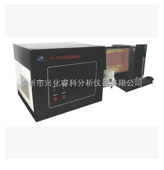 TN-3000 全自动型 化学发光定氮仪\总氮测定\  氮含量分析仪厂家直销