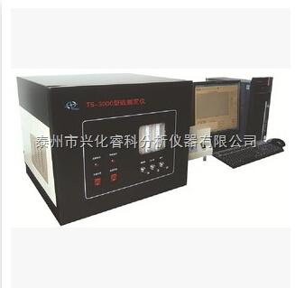 厂家直销TN-3000型氮测定仪、定氮仪、发光定氮仪、总氮测定仪、氮含量