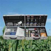 JN-QYF全项目肥料养分专用检测仪