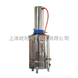 上海博迅 普通型不鏽鋼電熱蒸餾水器