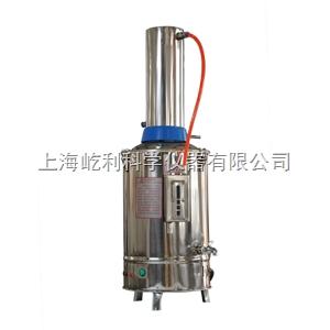 普通型不鏽鋼電熱蒸餾水器