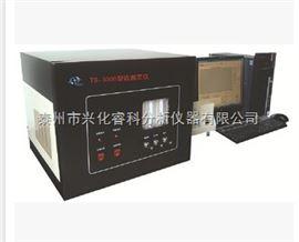 TS-3000荧光硫测定仪 荧光测硫仪 紫外荧光测硫仪 总硫测定仪