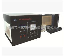 TS-3000紫外荧光定硫仪