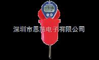 美国进口12214 NSF认证自动校准洗碗机温度计 数字温度计