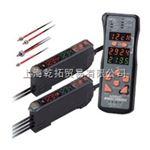 -ZS-HLDS2VT供应OMRON数字光纤传感器