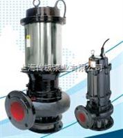 LW;WL型立式排污泵