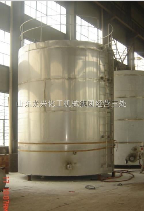 固体发酵罐  龙兴发酵罐 液体发酵罐