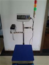 带打印200公斤电子称,200kg标签打印电子秤价格