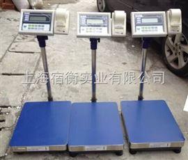 联贸BSWC计重电子称,BSWC-60kg带打印电子秤,150kg不干胶打印台秤