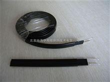 ZR-DWL-J低溫阻燃型電熱帶