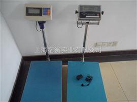 200公斤工业电子台称,TCS-60kg防水电子秤 质量保证