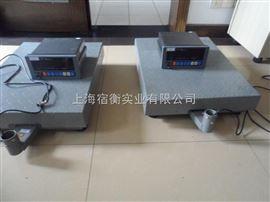 上海英展带继电器信号输出电子秤 EX-2001 100公斤台称