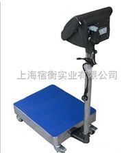 TCS-100kg落地式电子台秤~温州150公斤电子磅秤