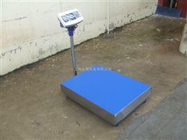 内蒙古带开关量电子秤 通辽带4-20MA信号电子称 60公斤落地式台称
