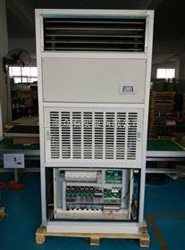 HF9N湖南广西河北黑龙江恒温恒湿机组精密空调HF9N
