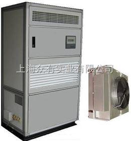 HF19N湖南广西河北黑龙江恒温恒湿机组精密空调HF19N