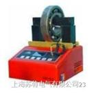 ZJY10轴承涡流加热器