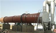 膠原蛋白噴霧干燥器LPG-600
