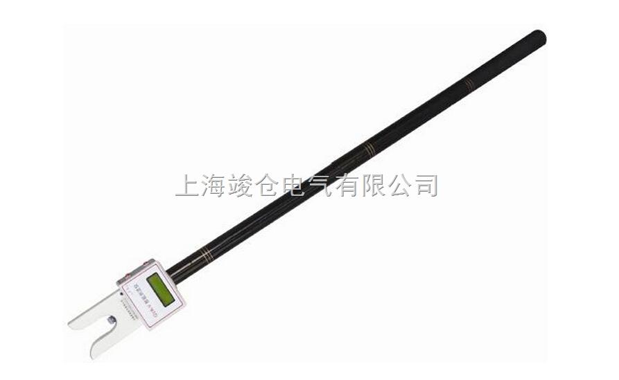 GVA-V 高压线路测流仪