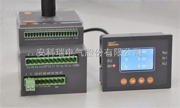 ACM3配電線路過負荷監控裝置