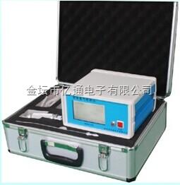 红外二氧化硫分析仪