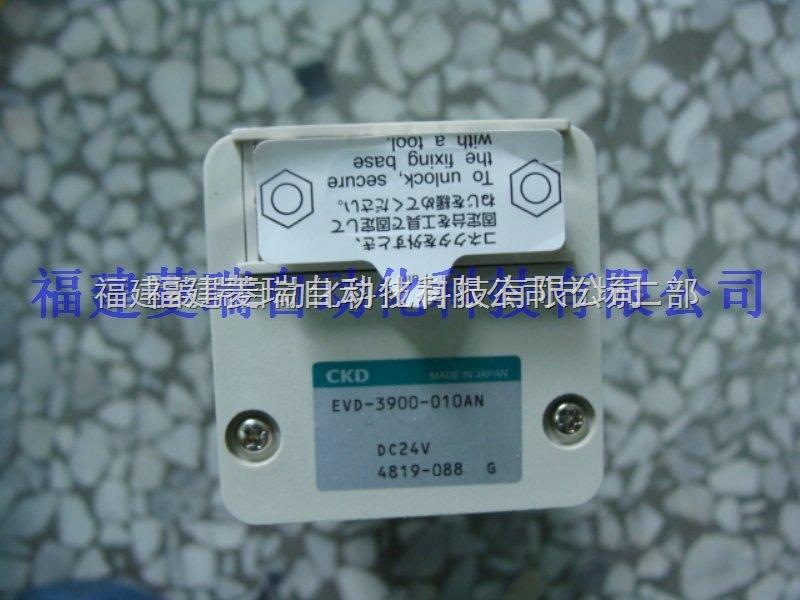 福建菱瑞供应CKD小气缸