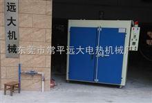 500度弹簧定型烤箱 达克锣烤箱 高温烤箱 工业烤箱厂家