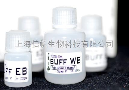 人血纤蛋白原降解产物(FDP) ELISA试剂盒现货供应,提供送货上门服务,快递包邮