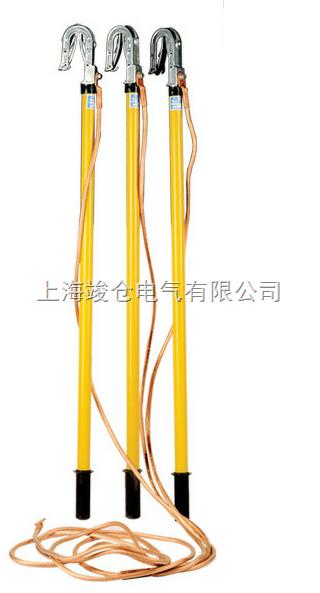 JDX系列手握平口弹簧压紧式接地线